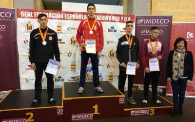 Daniel Lucena se proclama Campeón de España Junior y se clasifica para el Campeonato del Mundo Junior que se celebrará en Túnez en el mes de abril